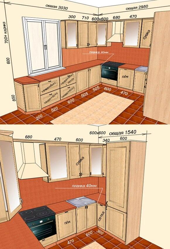 Фото кухни на заказ 11